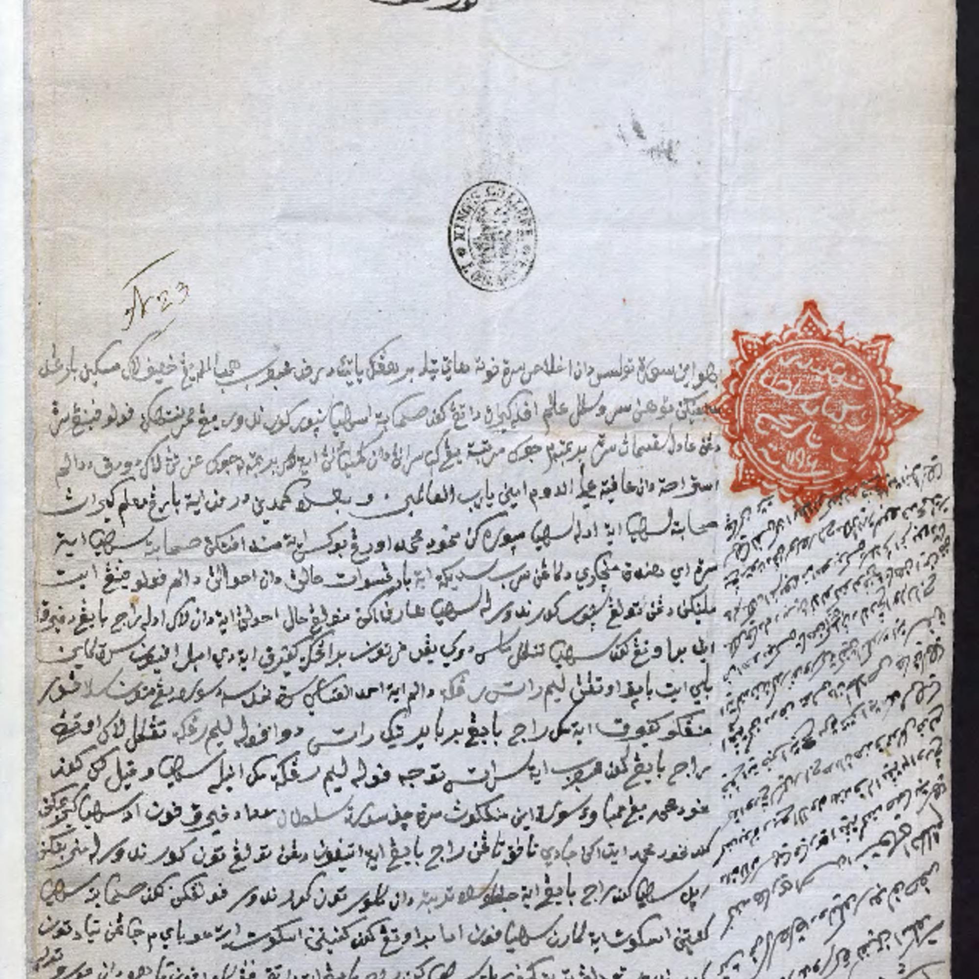 v01_00045(red).pdf